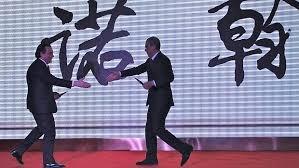 NH da el salto a China